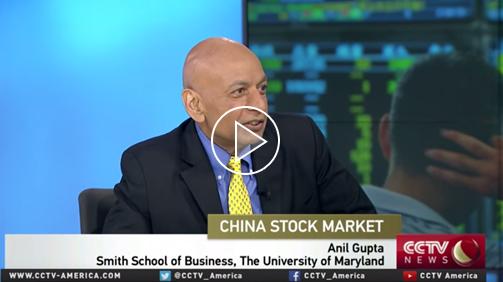"""Chinese Stock Market,"" CCTV America"